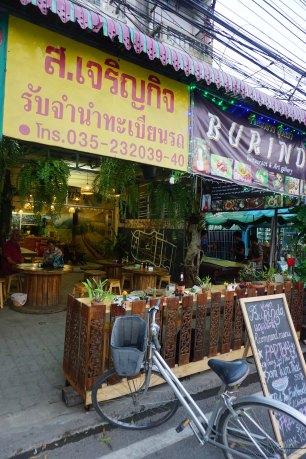 TheKollektive_Ayutthaya_82